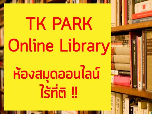 TK-Public-Online