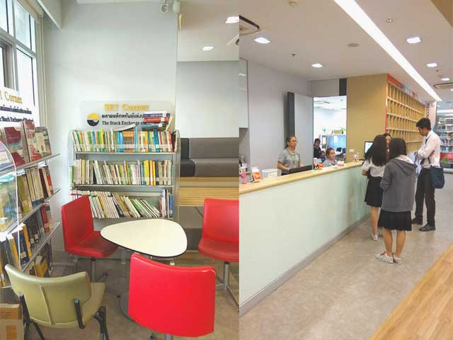 news-site-Higher-education-institution-library